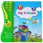 หนังสือเสริมการเรียนรู้ สองภาษา My E-Book (ไทย-อังกฤษ)