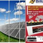 แบตเตอรี่ Bellco Deep cycle (Made in Thailand)