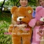 ตุ๊กตาหมีสีน้ำตาลเข้ม80cm