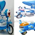 รถสามล้อเด็ก , จักรยาน , รถดุ๊กดิ๊ก ,สกุ๊ตเตอร์ ,Scooter,รถไฟฟ้า , รถแบตเตอรี่,
