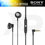 Sony Stereo Headset STH32 Waterproof Stereo Headset Headphones