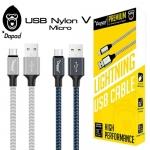 DAPAD สายชาร์จเร็ว USB Nylon V