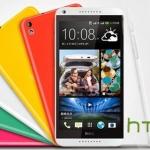 เคส HTC Desire 816