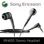 ชุดหูฟัง Sony Ericsson Stereo Headset MH650 สีดำ (No Package)