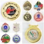 เหรียญรางวัล/กีฬา ทั้งหมด MEDAL