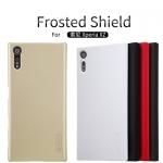 เคส Sony Xperia XZ / XZs ของ Nillkin Super Frosted Shield Case