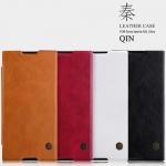 เคสฝาพับ Xperia XA1 Ultra ของ Nillkin Qin Leather Case