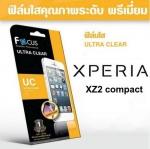 ฟิล์มกันรอย Focus สำหรับ Xperia XZ2 Compact