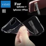 เคส Apple iPhone 7 ของ X level Blade Case