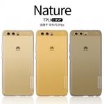 เคส Huawei P10 Plus ของ Nillkin Nature TPU Case