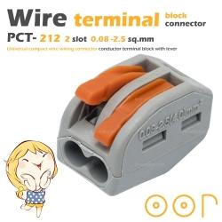 ขั้วต่อสายไฟ เทอมินอลต่อสายไฟ ขั้วต่อสายคอนโทรล ลูกเต๋าเชื่อมต่อสายไฟ 2 ช่อง OOP 0.08 -2.5 sq.mm PCT-212 20 ชิ้น Wire Terminal Block Connector