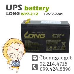 แบตเตอรี่แห้ง 12V 7.2Ah LONG WP7.2-12 Battery Lead Acid SLA VRLA AGM