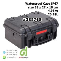 กระเป๋ากล้อง โดรน Waterproof Case IP67 38 x 27 x 18 cm BearMaxx #382718