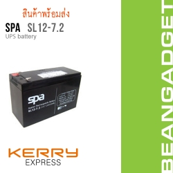 แบตเตอรี่แห้ง 12V 7.2Ah SL12-7.2 SPA Battery Lead Acid SLA VRLA AGM