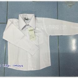 เสื้อเชิ๊ตแขนยาว สีขาว เด็ก