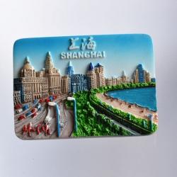เซี่ยงไฮ้ จีน, Shanghai China