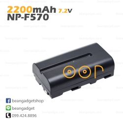 Li-on Rechargeable battery NP-F570 For Sony( YN-300 YN-600 Godox LEDP120C ) แบตเตอรี่กล้องโซนี่