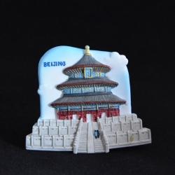 ปักกิ่ง จีน, Beijing China