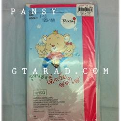 Pansy ถุงน่องเด็ก เต็มตัว Young Stockings สีชมพู