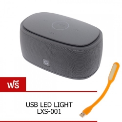ลำโพงบลูทูธ Doss DS-1190 Portable Bluetooth Speaker ลำโพงพกพาไร้สาย เบสแน่น - Grey เทา