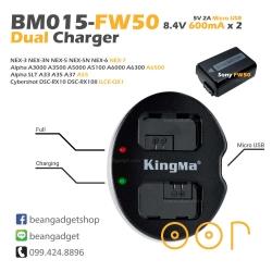 แท่นชาร์จ Sony FW50 Camera Battery Double USB Charger รุ่น BM015-FW50 แบรนด์ Kingma กระแสเต็ม