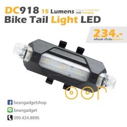 ไฟจักรยาน ไฟท้าย ไฟหน้าจักรยาน LED OOP DC-918 ชาร์ตด้วย USB สว่าง 15 Lumens 4 mode - White สีขาว 2 อัน