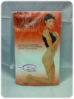Cherilon Soft Support Comfort Fit