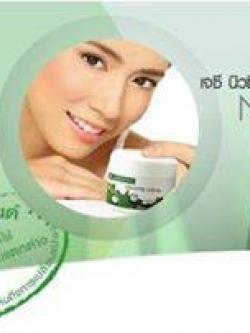 JC new zealand Lanolin & Collagen Creme