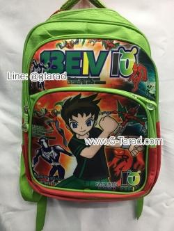"""กระเป๋านักเรียน HighSchool 15x12x5"""" สกรีนการ์ตูนดิจิตอล"""