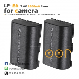 แบตเตอรี่กล้อง Canon LP-E6 Kingma 1600mAh 7.4V Li-ion battery 2 ก้อน