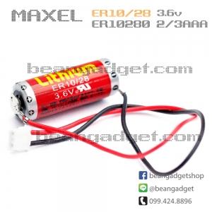 แบตเตอรี่ลิเธียม ER10/28 ER6C ER3 ER17/33 ER17/50 Maxell แบตเตอรี่ลิเธียม 3.6V