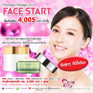 Face Start Promotion Package