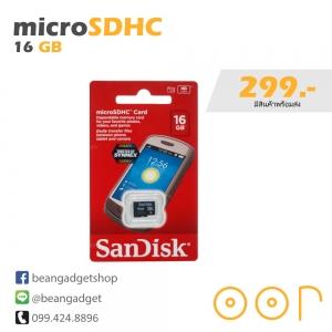 SANDISK MICRO SD 16GB (SDC4, CLASS 4) เมมโมรี่การ์ด Micro SDHC SANDISK รุ่น Class 4 ขนาด 16GB