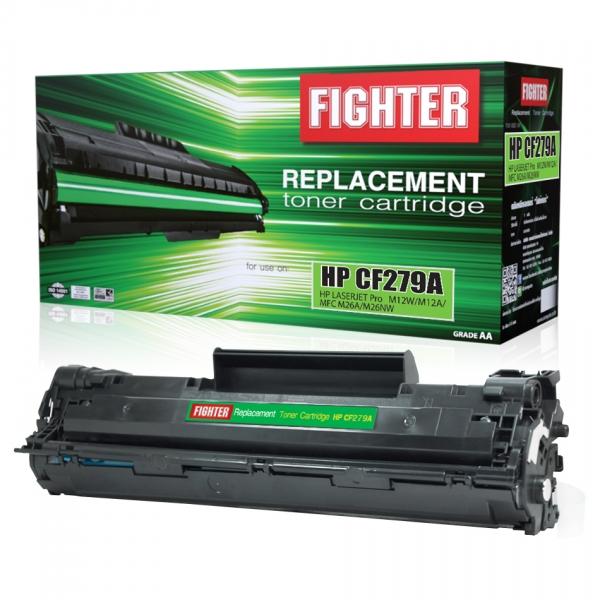 ตลับไฟท์เตอร์ รุ่น HP CF279A