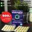 วิตามินบำรุงสายตา Visionace Original 2 กล่อง **ราคาพิเศษ** thumbnail 2