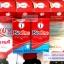 BIO ONE ส่าหรายแดง ส่งฟรี 1,700 บาท โปรโมชั่น thumbnail 1