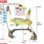 baby throne Jumper จัมเปอร์ เก้าอี้กระโดด สำหรับเด็ก thumbnail 4