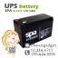 แบตเตอรี่แห้ง 12V 9Ah SL12-9 SPA Battery Lead Acid SLA VRLA AGM