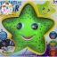 ดรีมไลท์ รูปดาวยิ้ม สีสวย มีเสียงเพลง มีแสงไฟ **มีสีเขียว** thumbnail 1