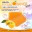 สบู่ส้ม อาร์บูตินไบร์ทเทนนิ่ง ARBUTIN BRIGHTENING ORANGE SOAP ขนาด 70 กรัม