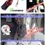 BLACKVIEW A307 WIFI SONY ดูคลิปสดๆผ่านมือถือได้ทันที ไม่ต้องรอดูในคอมอีกต่อไป thumbnail 4