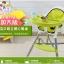 เก้าอี้ ที่นั่งเอนกประสงค์สำหรับเด็ก เก้าอี้กินข้าวปรับระดับได้ thumbnail 3