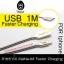 สายชาร์จเร็ว แบบสแตนเลส USB Iphone Cable thumbnail 1