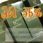 นูเอชร่า แป้งเค้ก CAKE POWDER บีบี กันแดด ส่งฟรี thumbnail 6