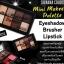 Sivanna Mini Makeover Palette ชุดแต่งหน้าสุดคุ้ม HF352 ของแท้ โปรโมชั่นลดกระหน่ำ thumbnail 1