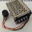 ตัวควบคุมการชาร์จแบตเตอรี่ แบบ PWM DC Motor Speed Controller 10-55V 60A thumbnail 2