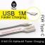 สายชาร์จเร็ว แบบสแตนเลส USB Type-C Cable thumbnail 1
