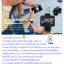 BLACKVIEW A307 WIFI SONY ดูคลิปสดๆผ่านมือถือได้ทันที ไม่ต้องรอดูในคอมอีกต่อไป thumbnail 17