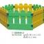คอกกั้นเด็ก สีเขียวเหลือง รั้วพลาสติก สีเขียวเหลือง( รั้วกั้น ) thumbnail 1