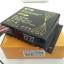 ตัวควบคุมการชาร์จแบตเตอรี่ แบบ PWM_10A 12/24V (Model: SR-DHK50) thumbnail 1